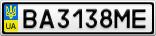Номерной знак - BA3138ME