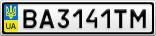 Номерной знак - BA3141TM