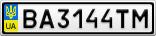 Номерной знак - BA3144TM