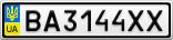 Номерной знак - BA3144XX