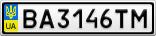 Номерной знак - BA3146TM