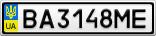 Номерной знак - BA3148ME