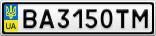 Номерной знак - BA3150TM