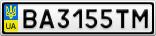 Номерной знак - BA3155TM