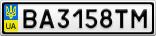 Номерной знак - BA3158TM