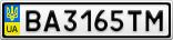 Номерной знак - BA3165TM