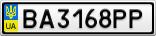 Номерной знак - BA3168PP