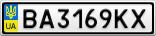 Номерной знак - BA3169KX