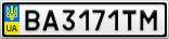 Номерной знак - BA3171TM