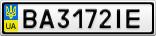 Номерной знак - BA3172IE