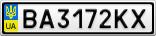 Номерной знак - BA3172KX