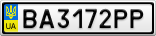 Номерной знак - BA3172PP