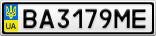 Номерной знак - BA3179ME