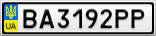 Номерной знак - BA3192PP