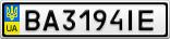 Номерной знак - BA3194IE