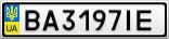 Номерной знак - BA3197IE