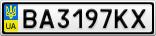 Номерной знак - BA3197KX
