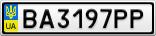 Номерной знак - BA3197PP
