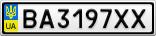 Номерной знак - BA3197XX
