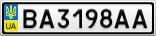 Номерной знак - BA3198AA
