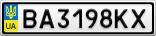 Номерной знак - BA3198KX