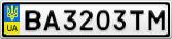 Номерной знак - BA3203TM