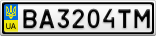 Номерной знак - BA3204TM
