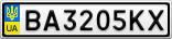Номерной знак - BA3205KX
