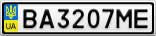 Номерной знак - BA3207ME