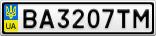 Номерной знак - BA3207TM