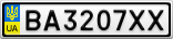 Номерной знак - BA3207XX