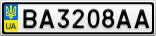 Номерной знак - BA3208AA