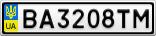 Номерной знак - BA3208TM