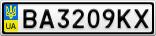 Номерной знак - BA3209KX