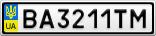 Номерной знак - BA3211TM