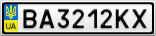 Номерной знак - BA3212KX