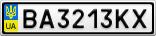 Номерной знак - BA3213KX