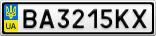 Номерной знак - BA3215KX