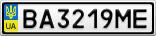 Номерной знак - BA3219ME