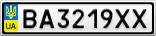 Номерной знак - BA3219XX