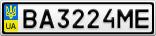 Номерной знак - BA3224ME