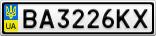 Номерной знак - BA3226KX