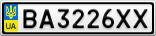 Номерной знак - BA3226XX