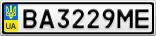 Номерной знак - BA3229ME