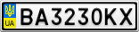 Номерной знак - BA3230KX