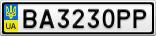 Номерной знак - BA3230PP