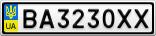 Номерной знак - BA3230XX