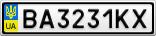 Номерной знак - BA3231KX