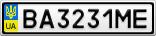 Номерной знак - BA3231ME