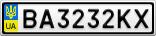 Номерной знак - BA3232KX